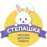 Магазин детской мебели СТЕПАШКА  — купит мебель в Туле